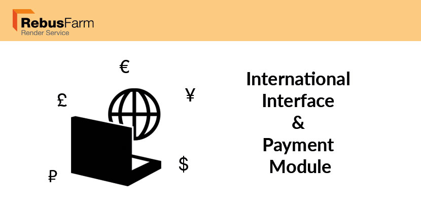 International Interface